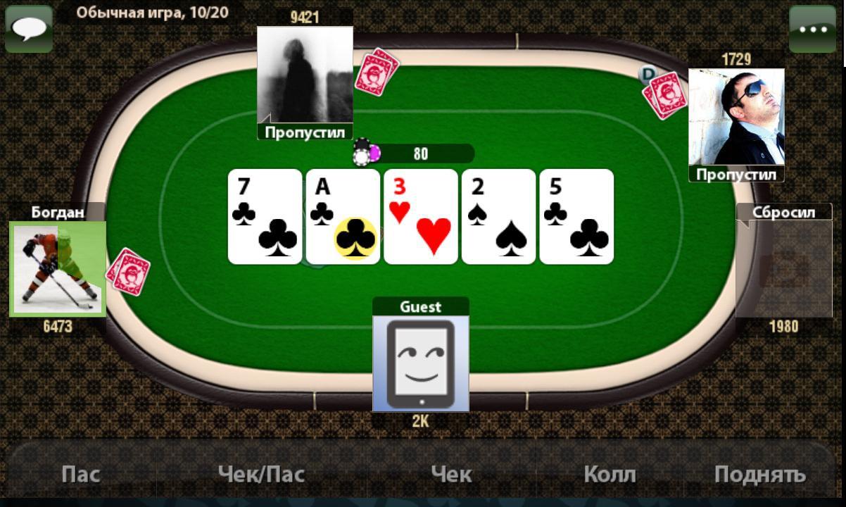 играть в азартные игры автомат