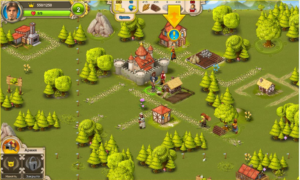 Flashok ru: онлайн игра Goodgame Empire (Империя