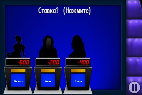 Обзор игры для Android