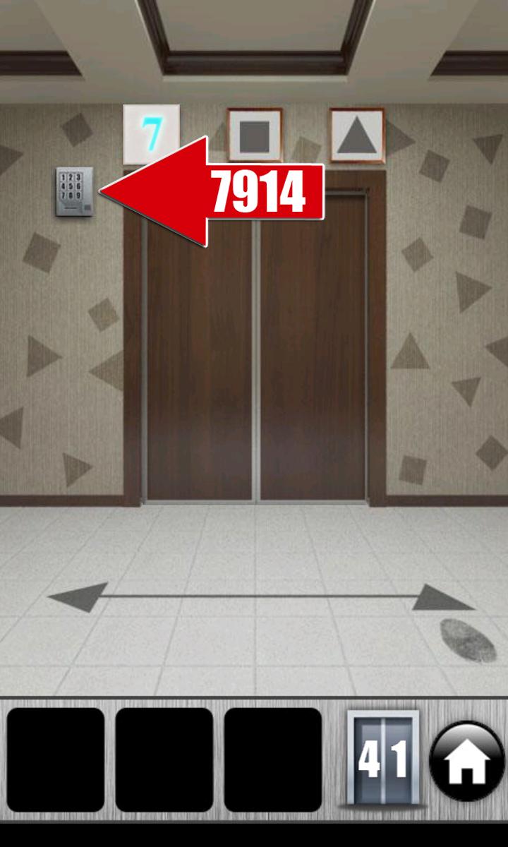 Прохождение 100 doors 2013 уровни 41-60